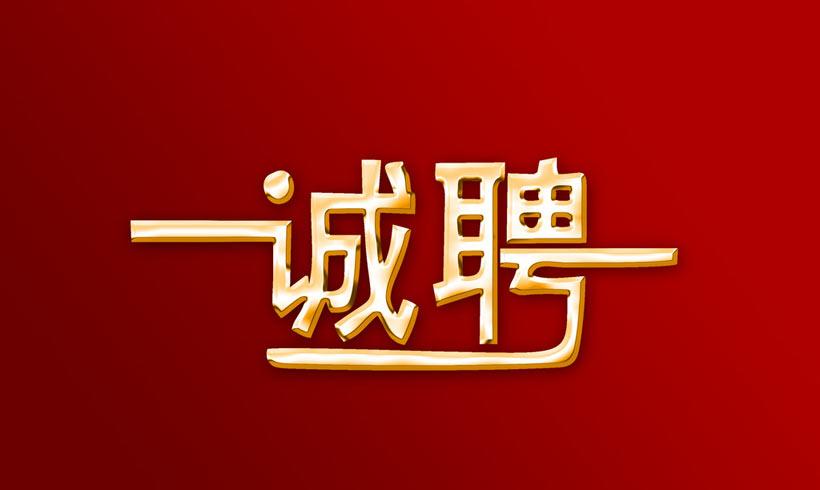 山东亚博体育app彩票工厂亚博体育在线下载亚博体育官方网