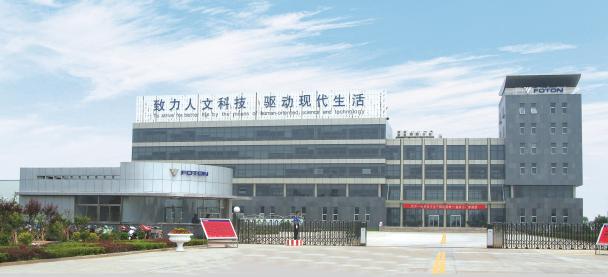 欢迎四川的学员来山东福田工厂实习!