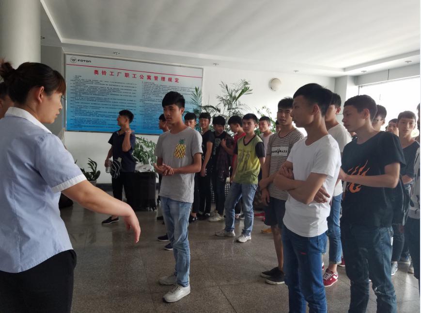 恭喜新学员成功入职山东亚博体育app彩票、北京宝沃汽车工厂