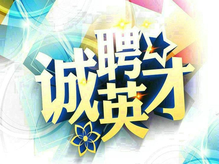 亚博体育app彩票长沙工厂亚博体育在线下载亚博体育官方网