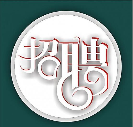 亚博体育app彩票伽途事业部亚博体育在线下载亚博体育官方网